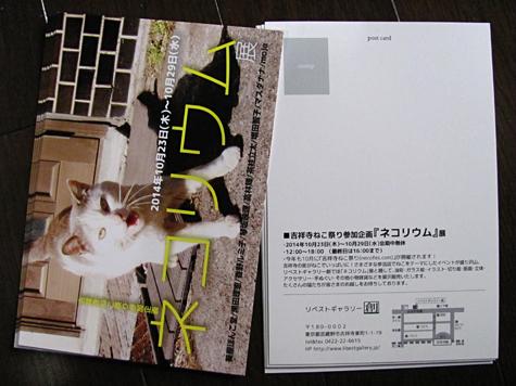 20141009_2.jpg